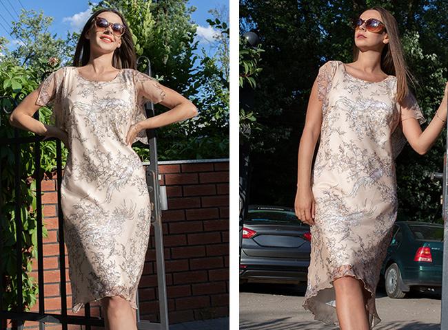 Sukienka z elegancka, koktajlowa na lato Bee Collection Ceptina